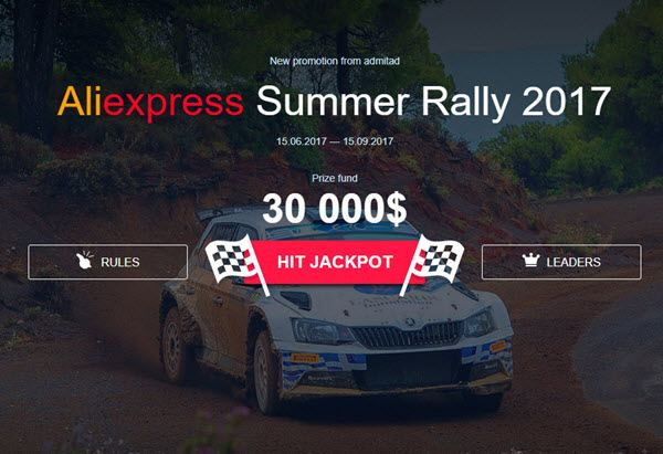Aliexpress Hot Summer Rally