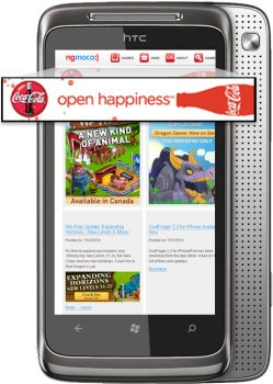 Mobile Banner Ad